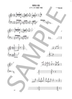 Piano00015