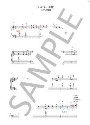 Piano00018