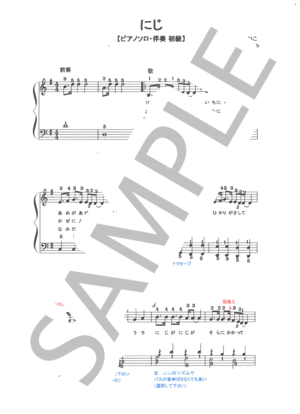 Piano00033