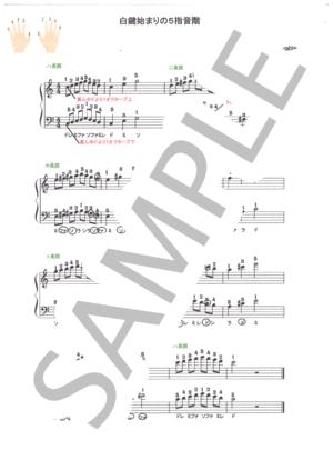 Piano0005