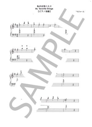 Piano00055