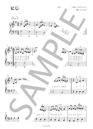 Piano001110