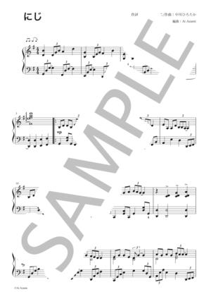Piano001111