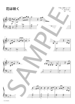 Piano001112