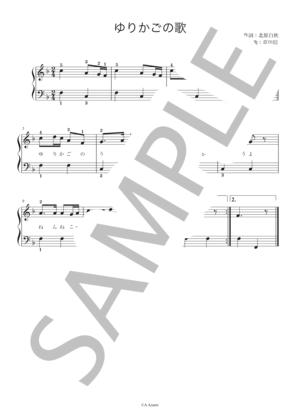 Piano001113