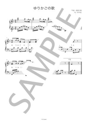 Piano001114