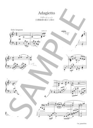 Piano201109