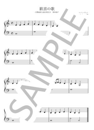 Piano201110