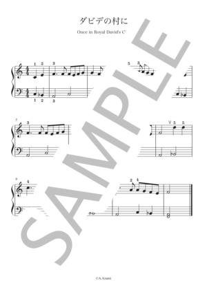Piano201201