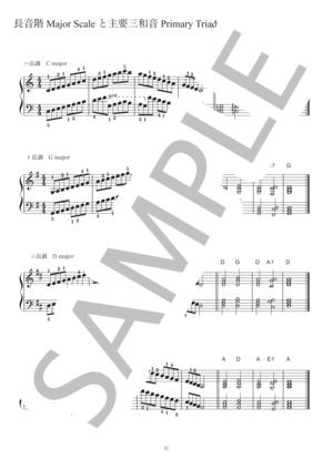 Piano301109