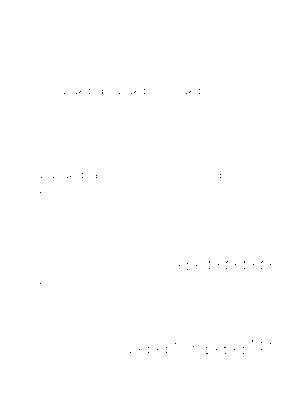 Piano 00006