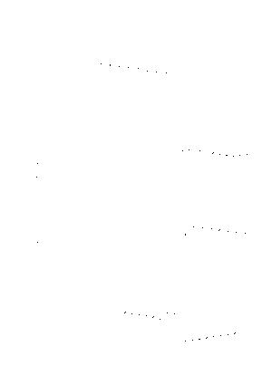 Piano 00009