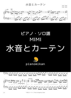 Pianomikan mimi mizuototo