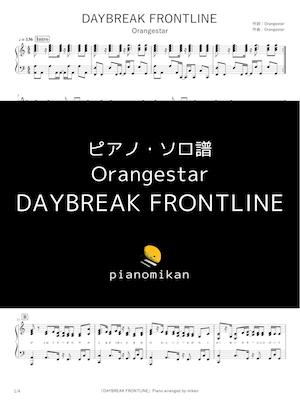 Pianomikan orangestar daybreakfrontline