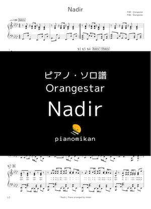 Pianomikan orangestar nadir