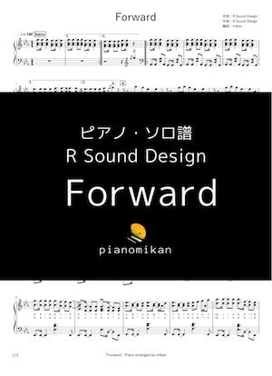 Pianomikan rsound foward