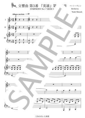 Pianonoie 001
