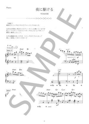 Pianoplanet0002