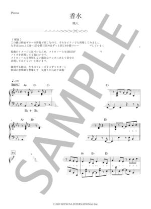 Pianoplanet0004