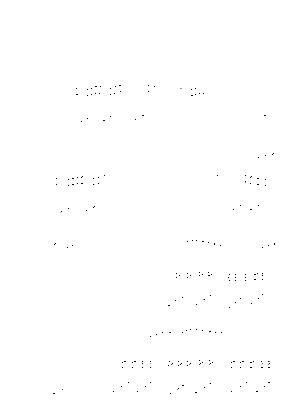 Pmj0000015