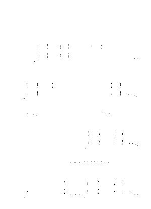 Pmj0000016