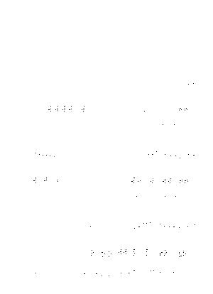 Pmj0000017