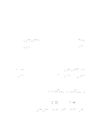 Pmj0000020
