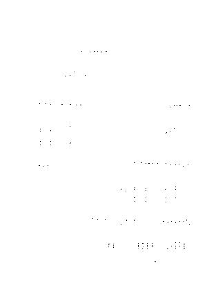 Pmj0000021