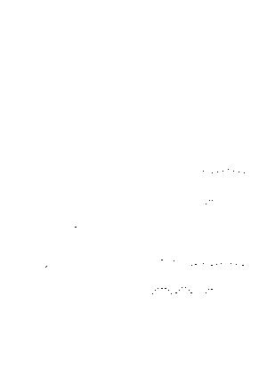 Pmj0000032