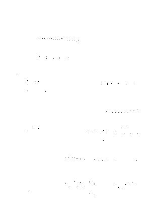 Pmj0000035