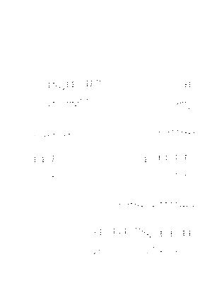 Pmj0000043