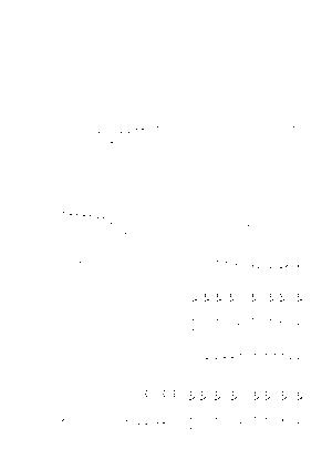 Pmj0000048