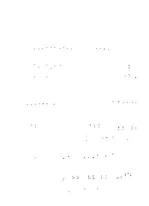 Pmj0000052