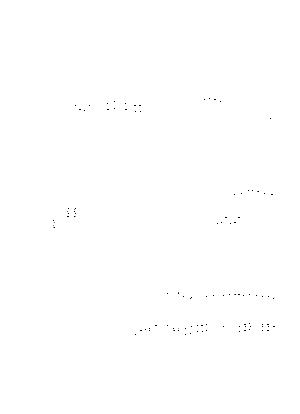 Pmj0000054