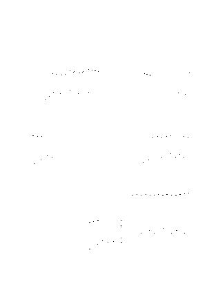 Pmj0000061