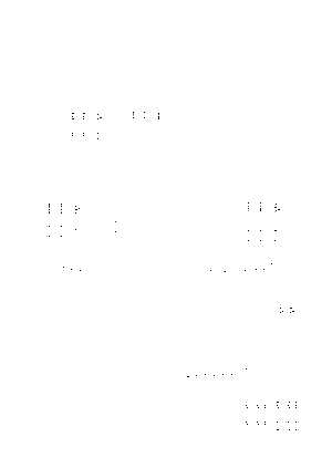 Pmj0000063