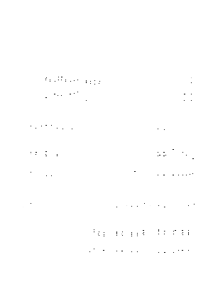 Pmj0000064
