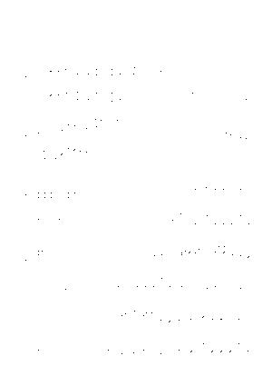 Pnpp 001