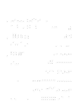 Pnpp 003
