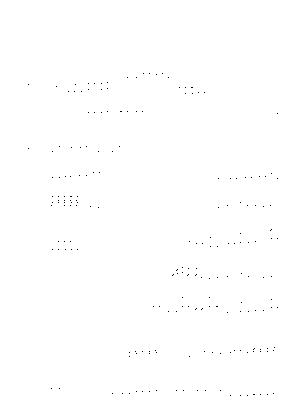Pnpp  002