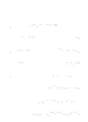 Pnpp km 006