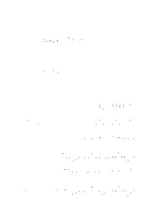 Pnpp km 008