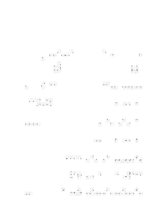 Pnpp km 010