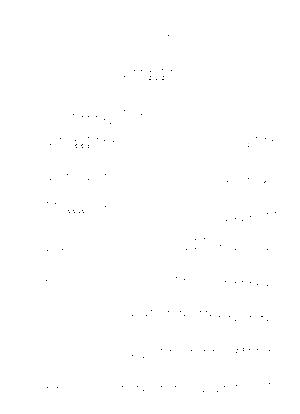 Pnpp km 011