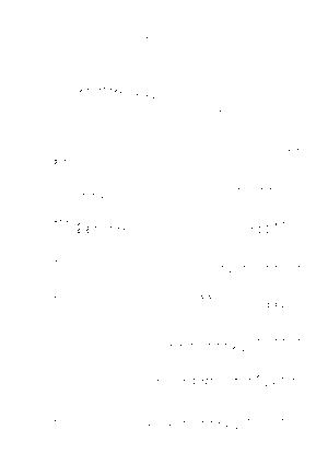 Pnpp km 012