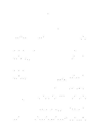 Pnpp km 013