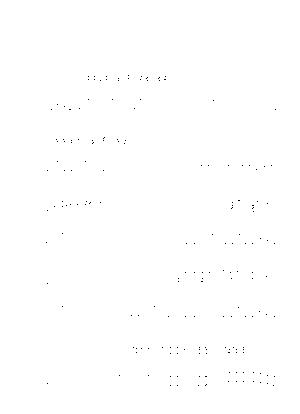 Pnpp km 014