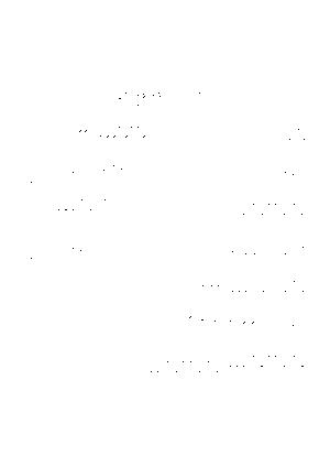 Pnpp km 015