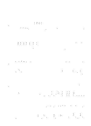 Pnpp km s001 b