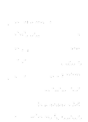 Pnpp km s005 a
